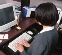 Komputer, számítógép