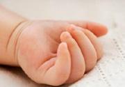 újszülött szülés terhesség megtermékenyülés